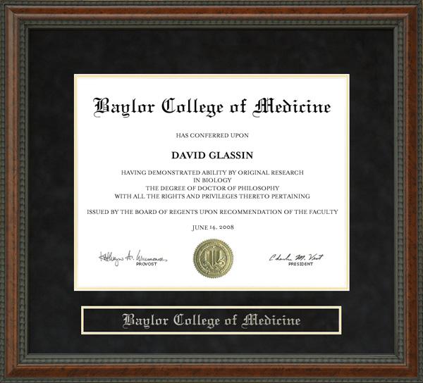 Baylor College Of Medicine Bcm Diploma Frame Wordyisms